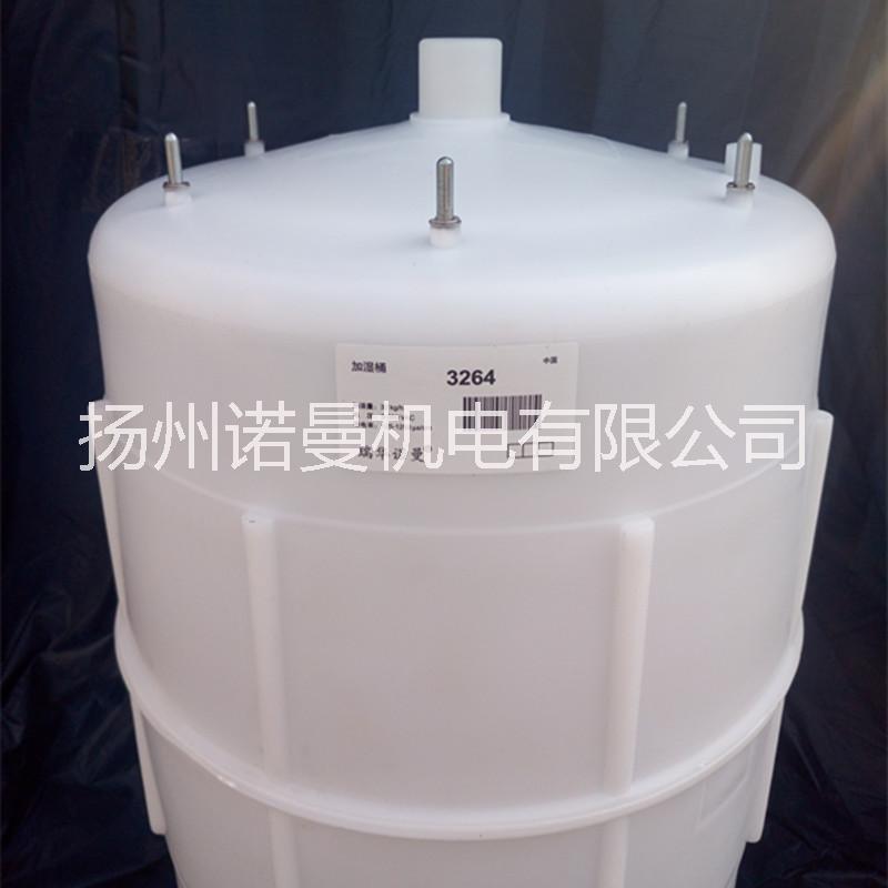 1534诺德曼电极加湿罐加湿桶15Kg/NDM 1135B