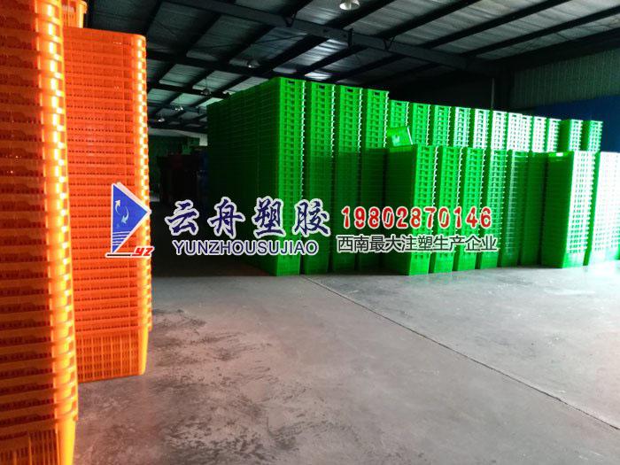 雅安栈板批发川字平板重庆塑胶栈板价格 四川塑料托盘厂家