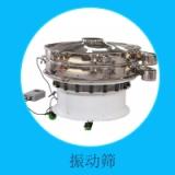 厂家专业生产多功能分离设备振动筛 金属圆形筛选设备 多功能振动筛分机 振动筛出售