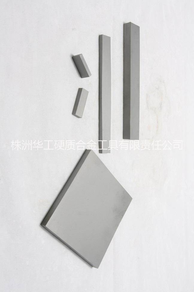 硬质合金钨钢板材长条