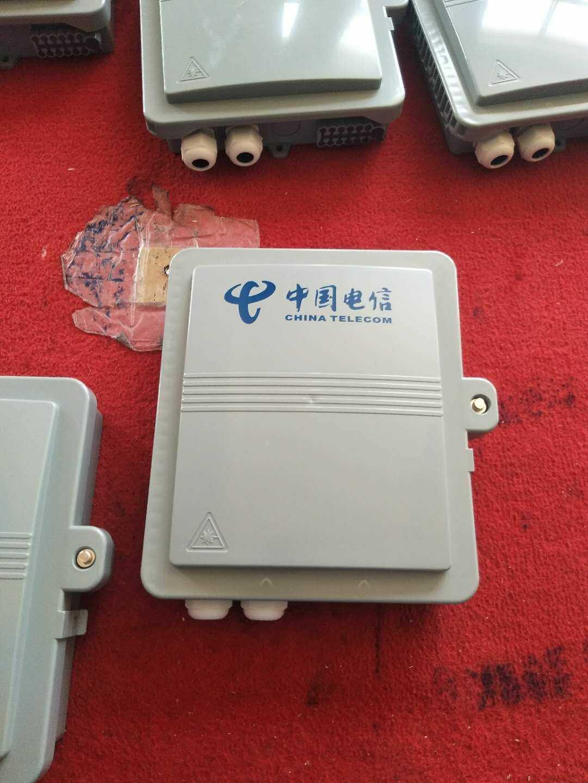 1分8光分路器箱12芯光纤分纤箱