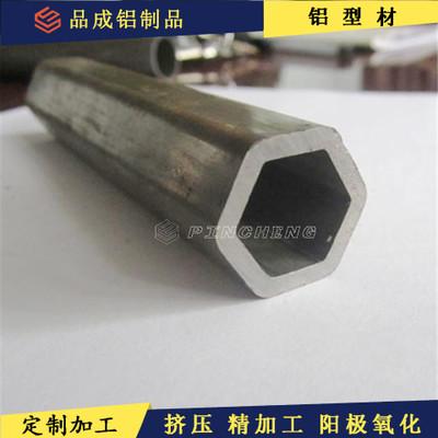 6061六角铝管 外六角内圆铝管 外六角内六角铝管 六角铝棒定做