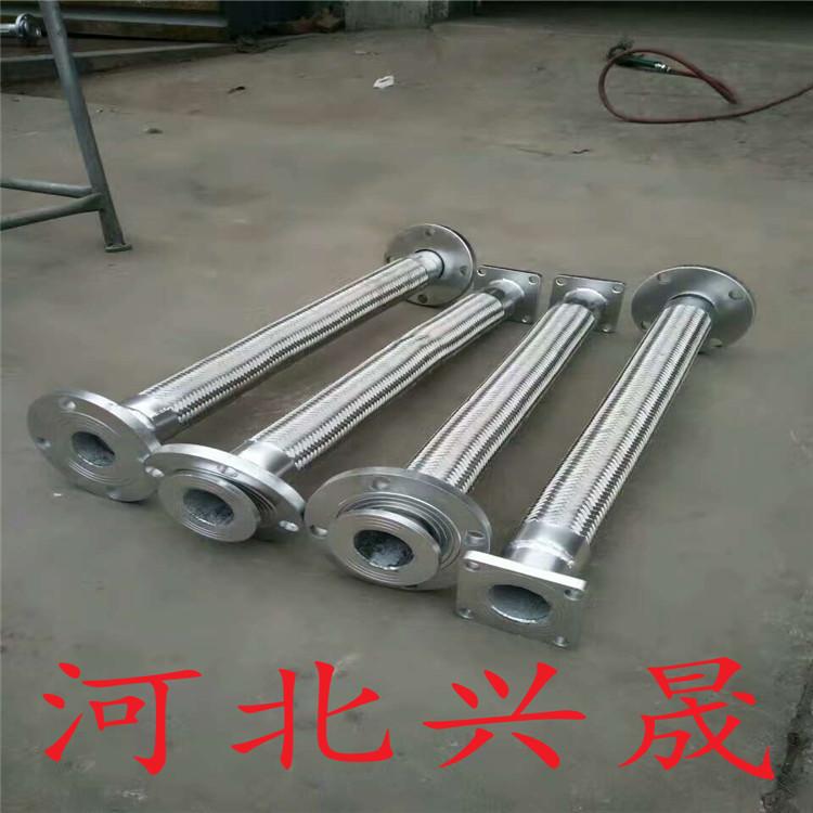 直销法兰式波纹软管不锈钢金属软管钢丝编织胶管高温高压耐腐蚀