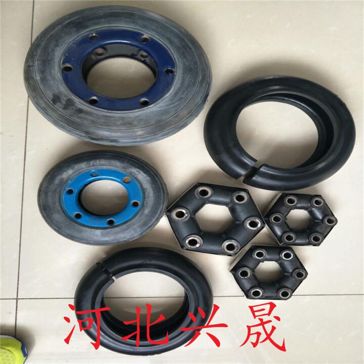 直销LB型联轴器轮胎体轮胎式联轴器联轴器胎体