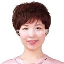 德润假发 女 短卷发 中老年