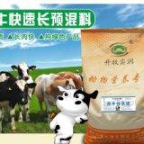 5%肉牛快速育肥预混料饲料