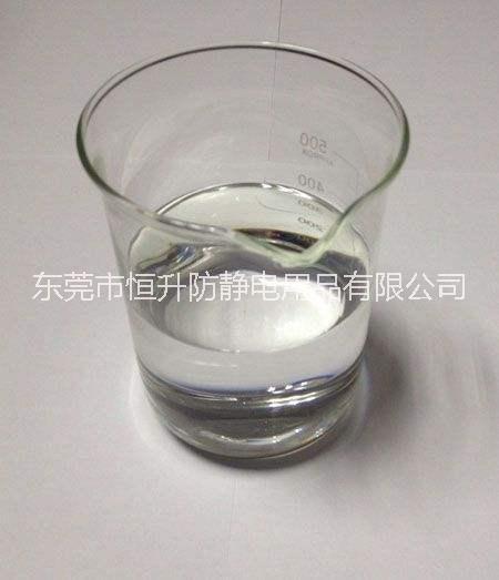 专业研究开发耐水洗抗静电剂 耐醇耐摩擦防静电油