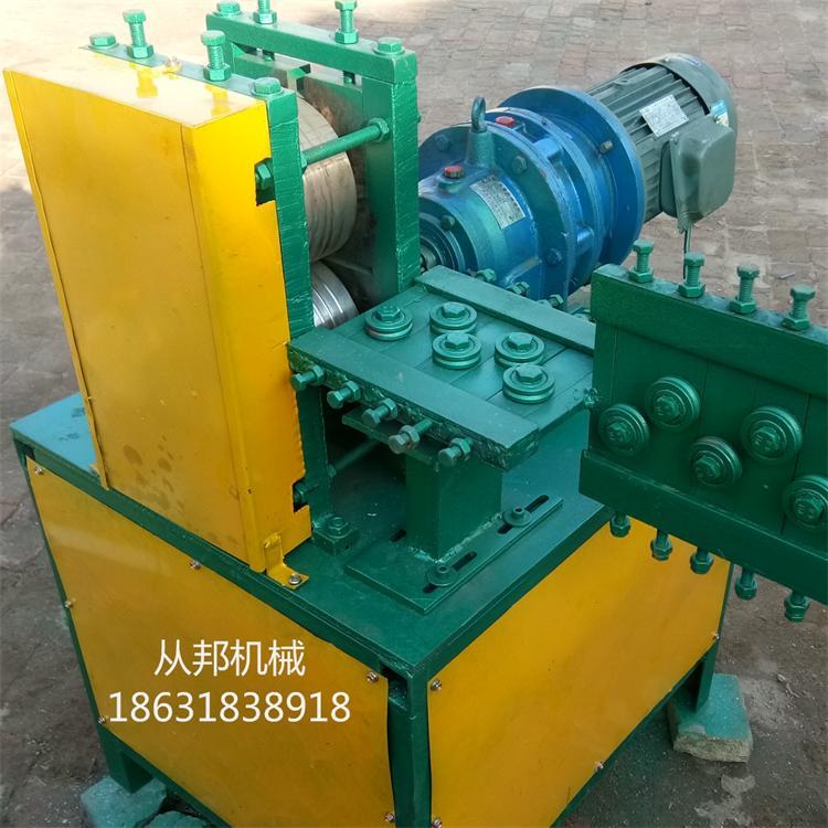 安平从邦现货 供应全自动钢丝压扁机