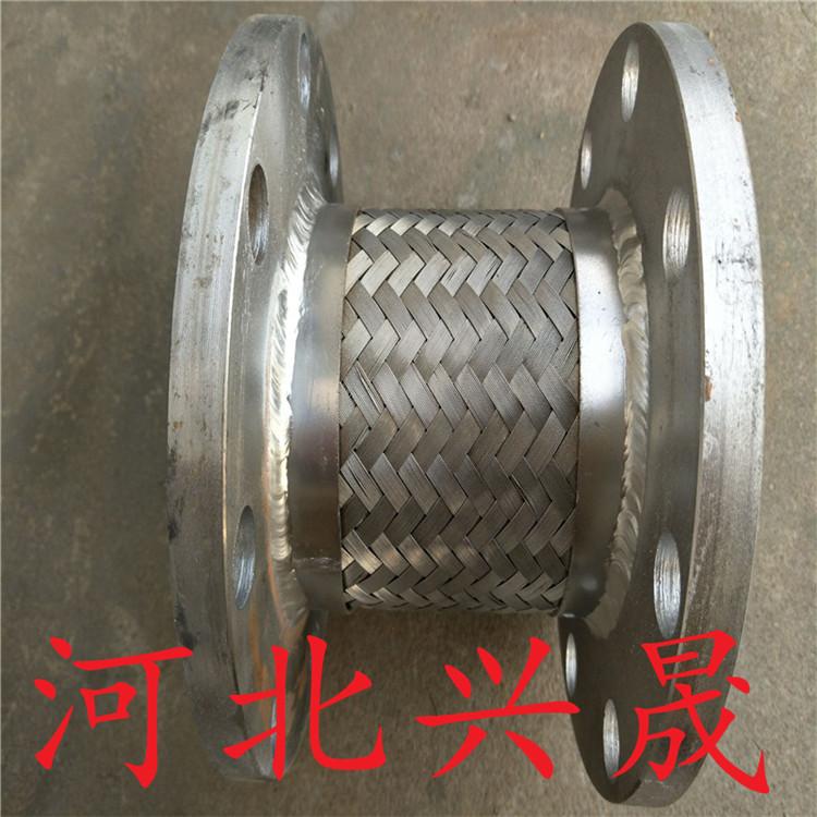 厂家直销法兰式波纹不锈钢软管钢丝编织网金属软管