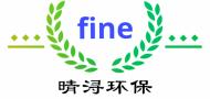 上海晴浔环保科技有限公司