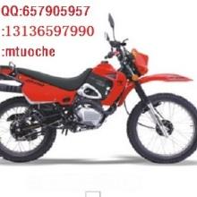 供应宗申越野LZX150GY两轮摩托车