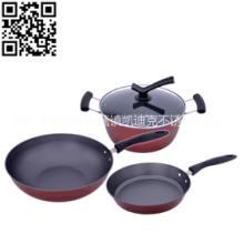 中国红三件套锅煎锅汤锅炒锅批发