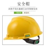 厂家直销飞迅安全帽 防砸装修作业保护帽 头部防护头盔 可加工定制 安全帽出售