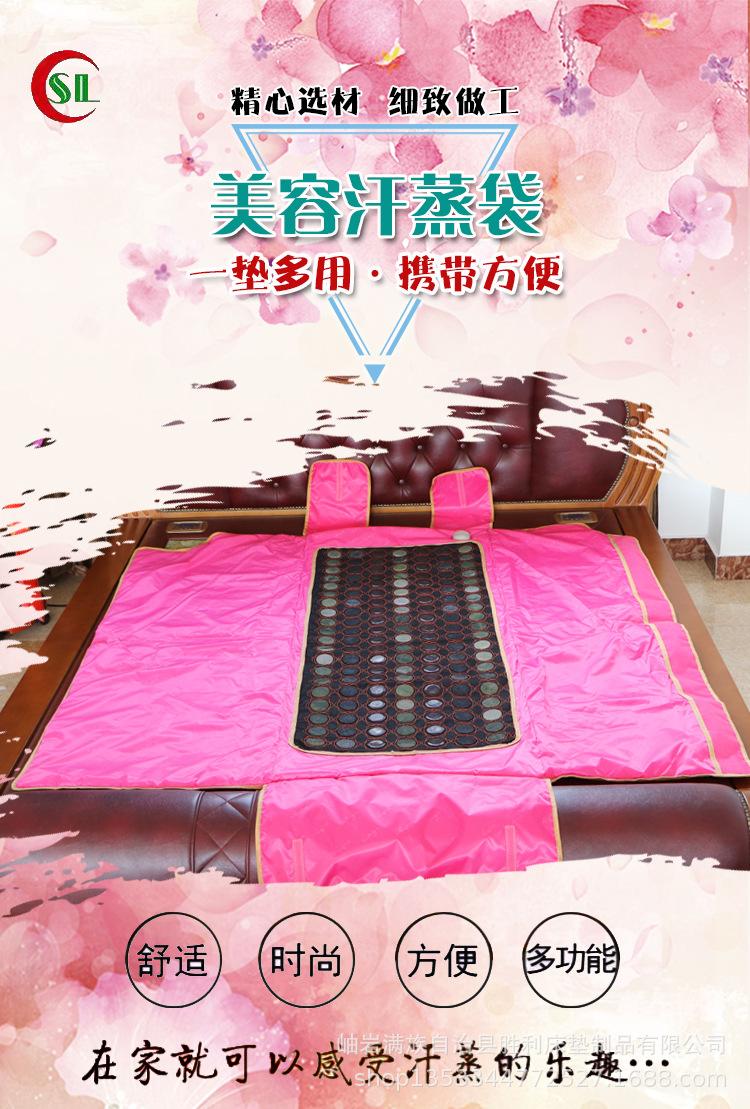 辽宁玉石床垫锗石托玛琳床垫双温双控保健理疗远红外加热玉石床垫 加热玉石床垫0