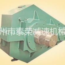 减速机 起重减速机 QY型系列减速器