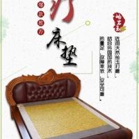 玉石加热床垫锗石托玛琳砭石保健床垫 玉石床垫 批发