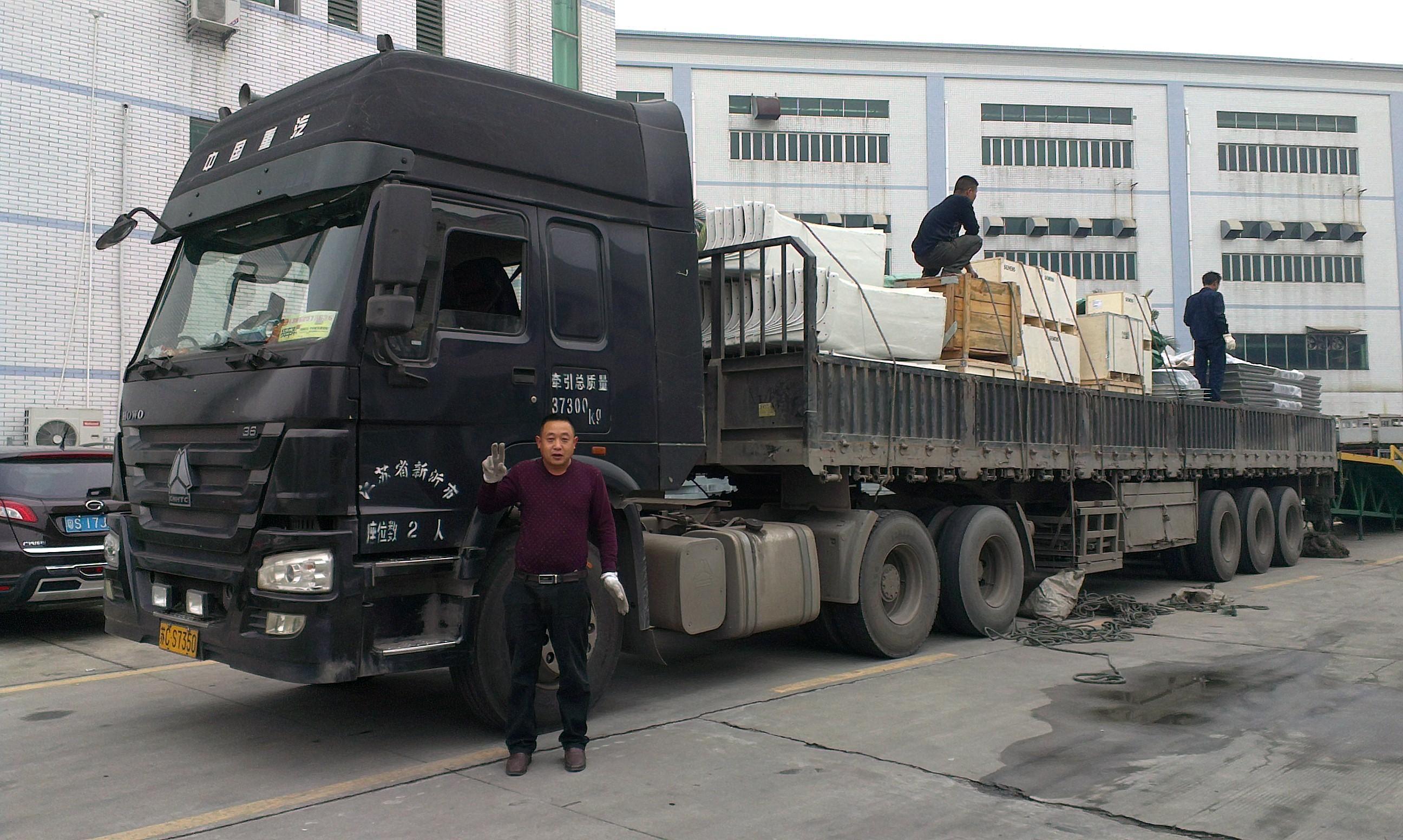 广州至广州至全国各地物流货运运输双向业务全国各地物流货运运输双向业