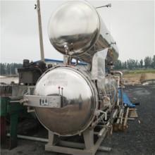 顺新二手不锈钢食品杀菌锅型号 二手1-10立方喷淋式不锈钢食品杀菌锅的价格