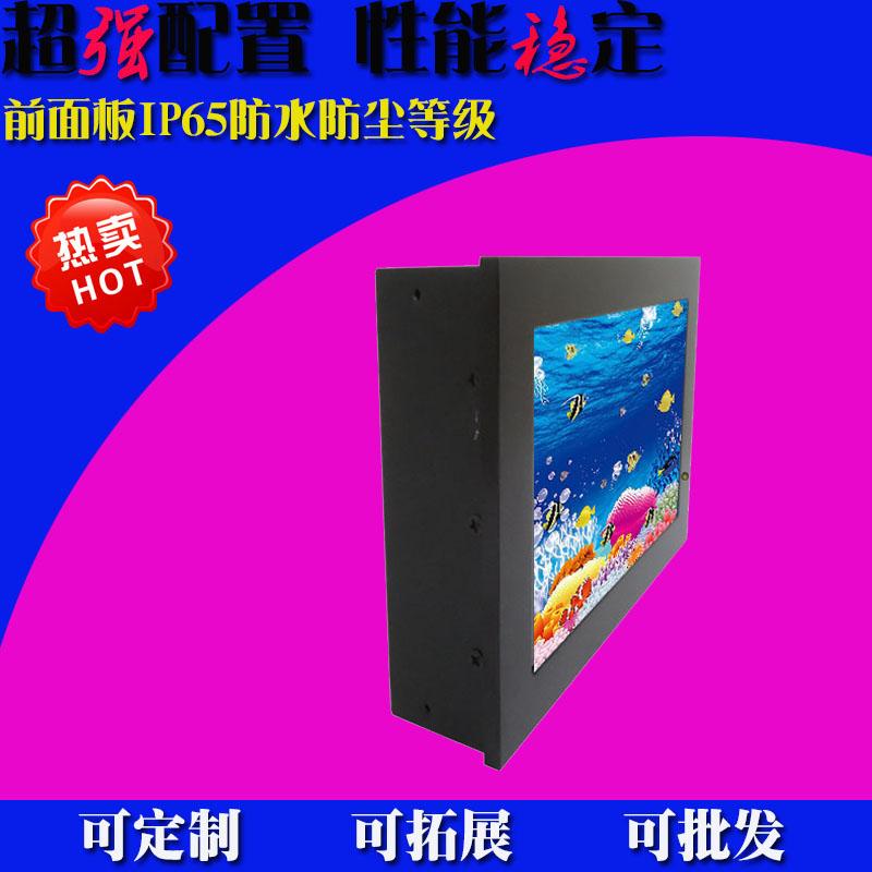 电容屏7寸安卓工业平板电脑多点触摸7寸安卓工控一体机支持WIFI/NFC/4G