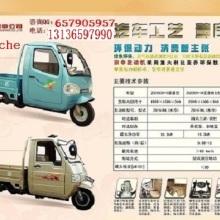 供应宗申ZS200ZH-3宗申龙三轮摩托车批发