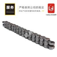 LH1046  BL546  GB1234-2016标准链条