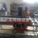 XY轴单头点焊机 网片XY排焊机 自动碰焊机