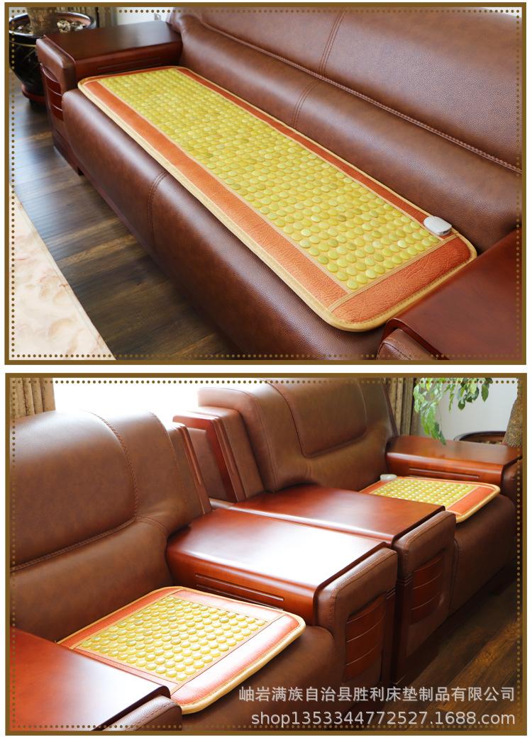 天然岫岩玉石锗石电加热温控式加热沙发垫