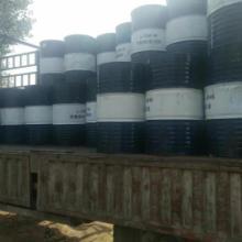 供应回收矿物油河北回收矿物油厂家回收矿物油批发批发