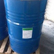 厂家供应用于回收染料色浆的回收染料价格 色浆色粉