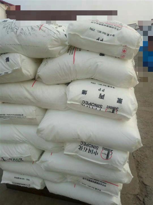 供应硬脂酸价格 硬脂酸生产厂家 硬脂酸批发