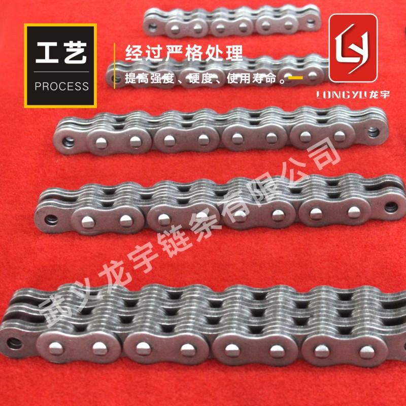 节距12.70mm板式链条厂家 型号齐全板式链条适用于堆高机