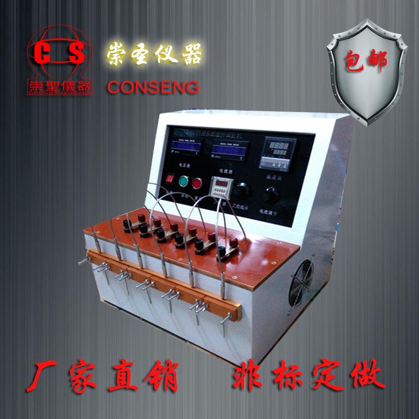 供应插头温升试验机连接器温升测试仪