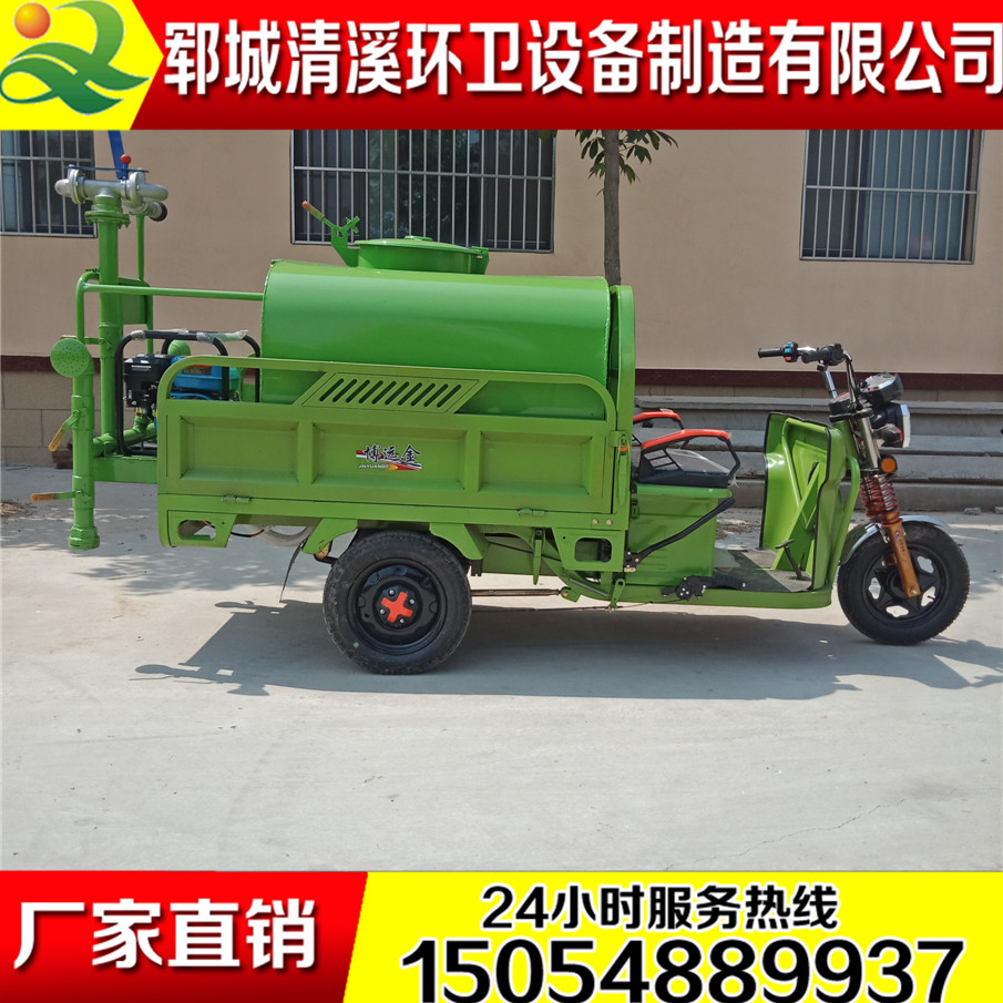 供应节能电动洒水车 小区专用电动三轮四轮1-3方洒水车