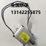 ABB VD4 12KV开关柜附件一次静触头盒12KV>1250A GCE8003899R0101