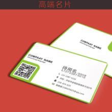 艺术纸名片,上海艺术纸名片,艺术纸名片设计印刷,上海高端艺术名片批发