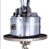 杭州四方无线数传式(高温隔热型电子吊钩秤5T10T20T耐高温电子吊钩秤