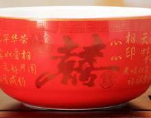 陶瓷婚庆喜碗结婚赠品红釉龙凤对碗批发