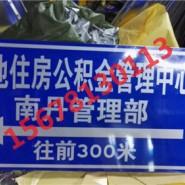 高速路标志牌图片
