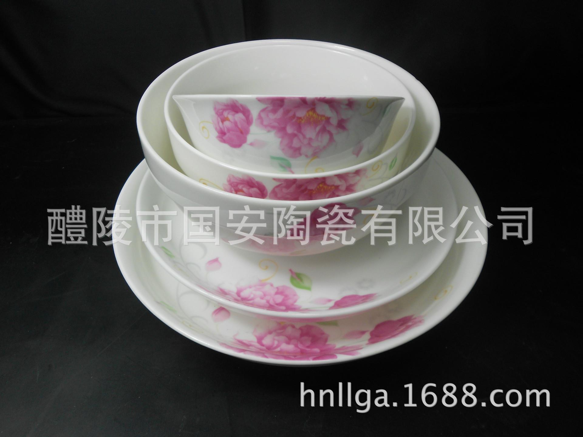 陶瓷套装    碟碗套装   陶瓷套装价格