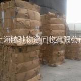 上海回收废纸,上海废纸上门回收,价格公道,联系电话15800517991陈