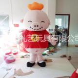 深圳礼艺可爱卡通人偶服装定制舞台演出服