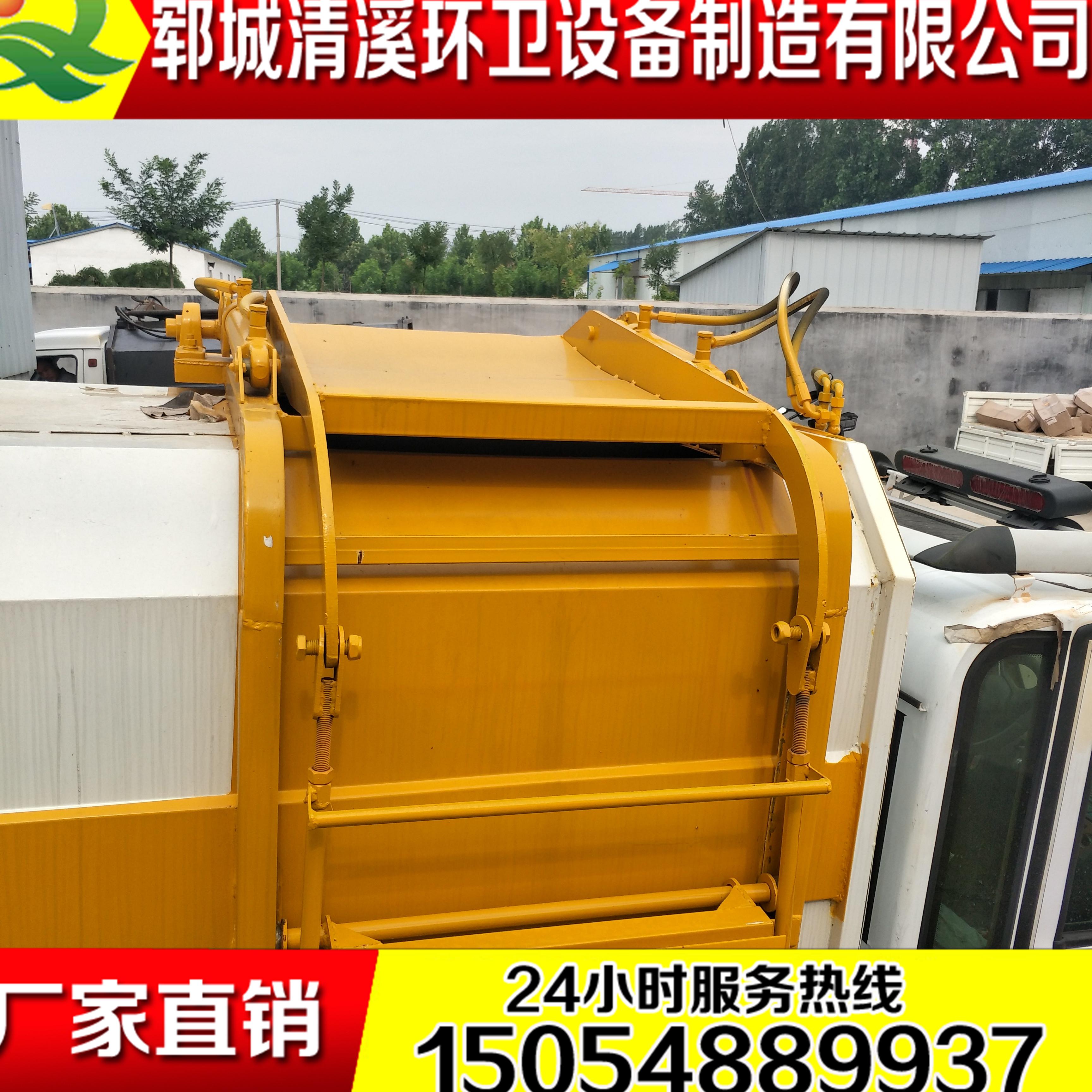 新能源挂桶垃圾车自装自卸环卫车电动四轮3立方城市小区专用