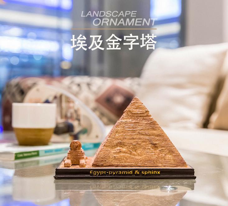 金字塔摆件 工艺品 工艺品摆件定做 创意工艺品摆件 精美工艺品摆件 工艺品摆件