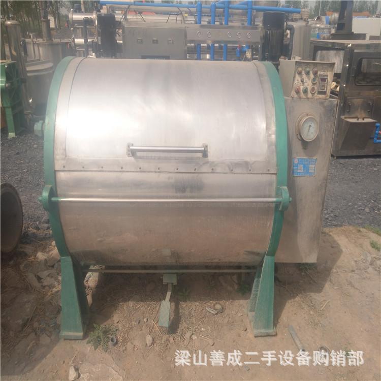 工业洗衣机 三彩洗涤设备销售