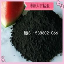 20-65% 流酸锰生产 化工级二氧化锰泥 化工级二氧化锰泥催化氧化剂批发