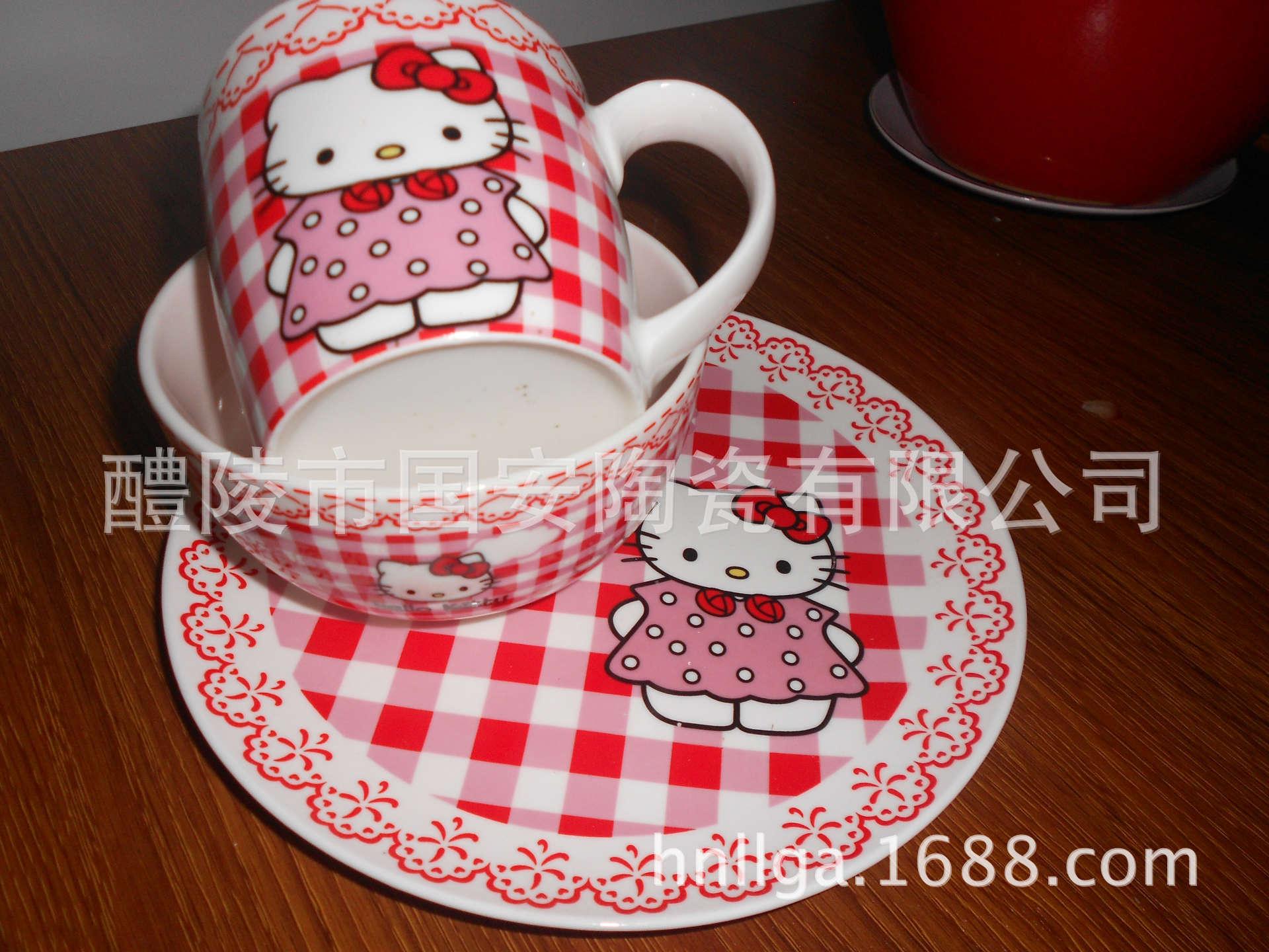 日式餐具 陶瓷餐具 儿童餐具