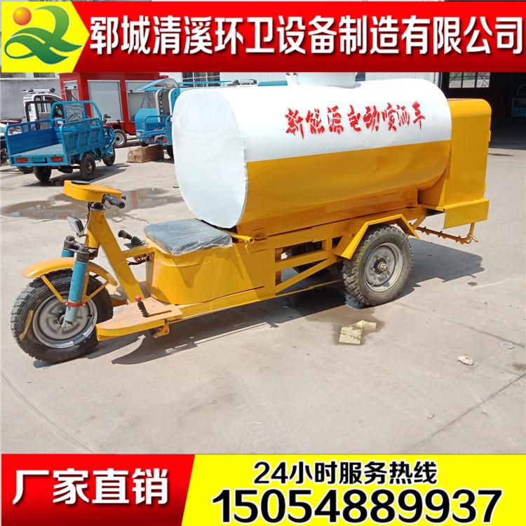 供应浙江三轮洒水车,广告清洗车,广场清洗车