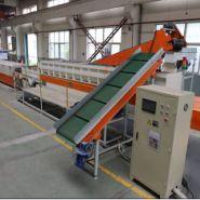 全自动直槽振动研磨抛光机供应厂商图片