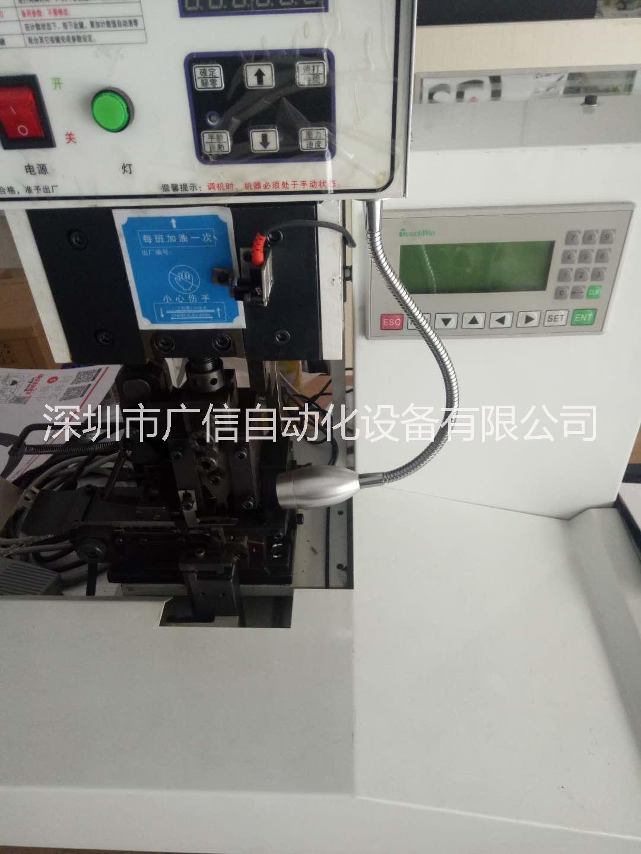 排线端子机自动排线端子压接机 排线端子机自动排线端子压接机铆压