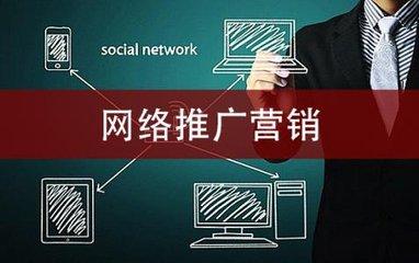 学 历教育行业网络营销解决方案